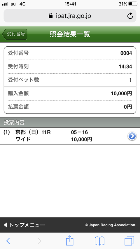 784CD8F3-305F-4192-AA72-A67E779A619D