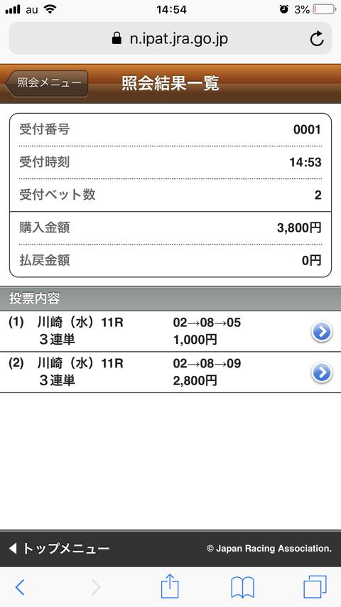 D4CE1AA6-71D9-450E-A048-A1769FCC9570