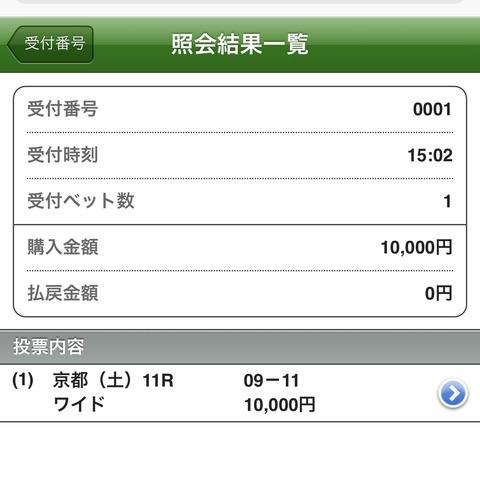 6ADCCD5F-9BD4-4410-8C95-3B4D90F2CBD6