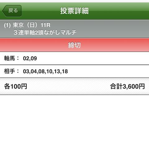 D9F0F8D5-C982-4295-BCAC-BE4942D306FD