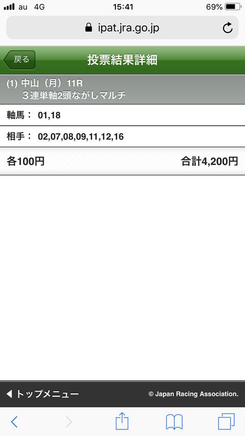 03FFEEEF-7443-4653-B704-4F35FBD08544