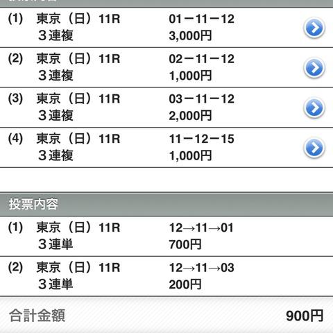 CEFC1570-AAD3-472C-BF3A-A57E97B2A0B5
