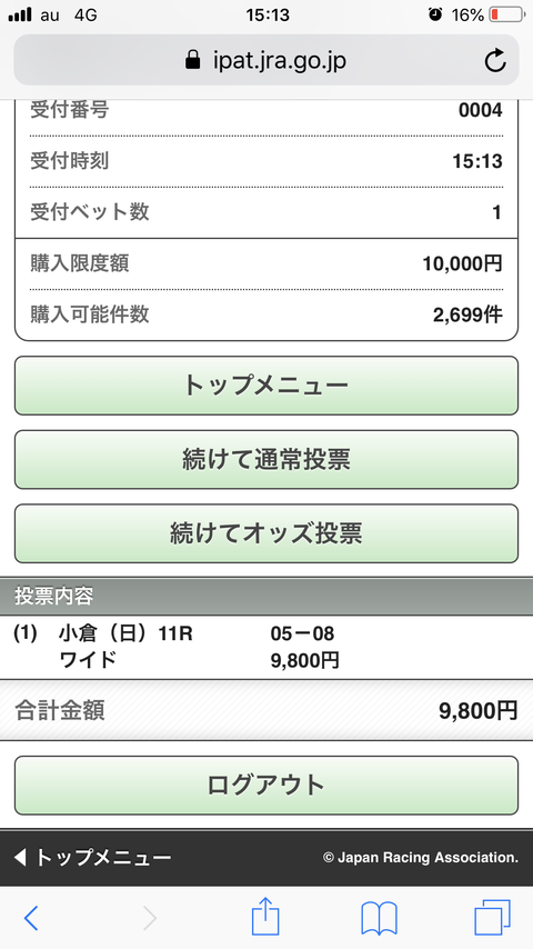 A3E74FF0-FB50-4750-85F8-515356C691B5