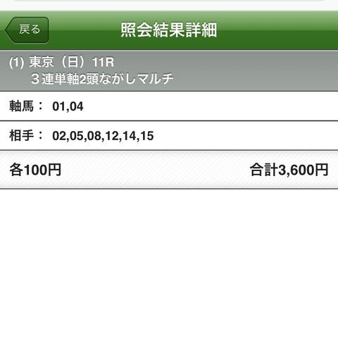 A5EBEF32-4CD5-4745-8D50-558995A12E07