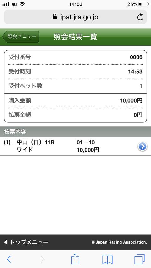 656BE003-37B3-4BC2-8A35-29F8E11820FA