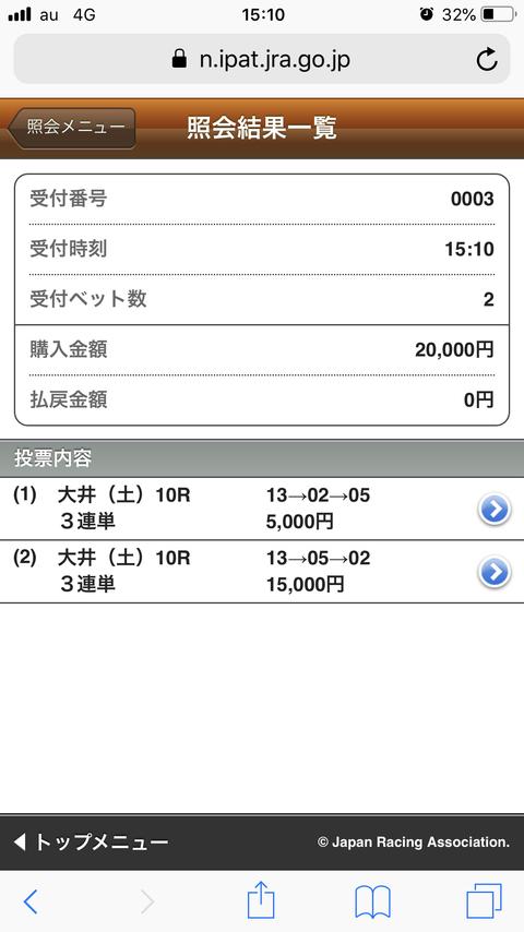 67FA38DF-F4CA-4A23-AC7C-60B0AECDC468
