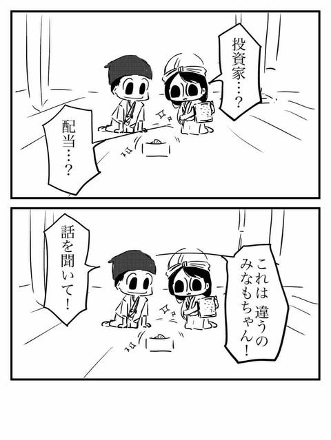 IMG_0248
