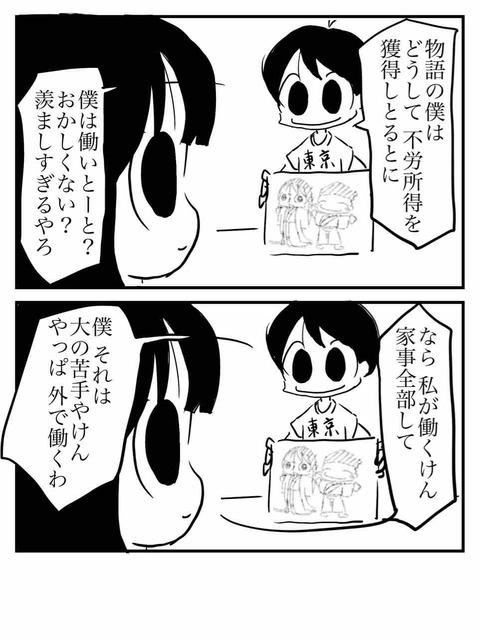 IMG_0250
