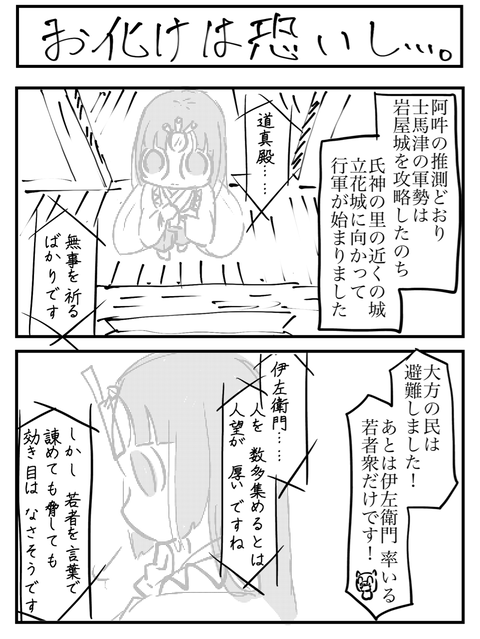 IMG_1156