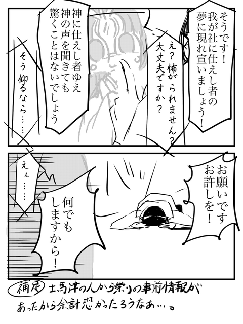 IMG_1302
