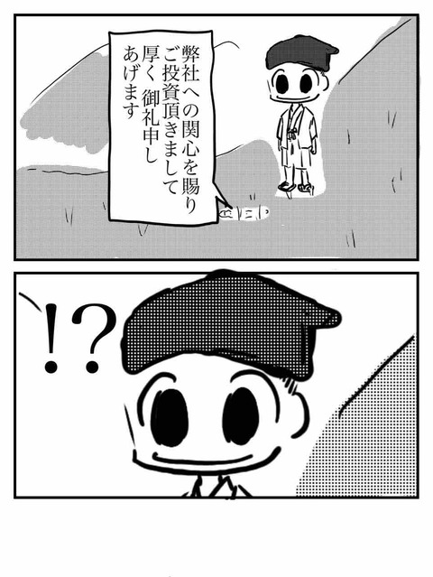 IMG_0235