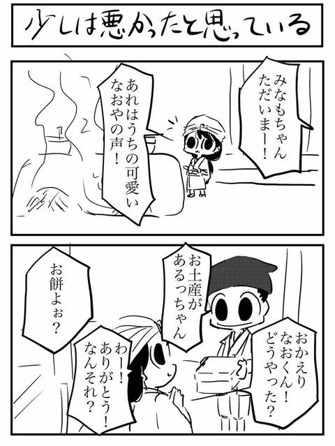IMG_0244