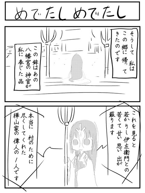 IMG_1305