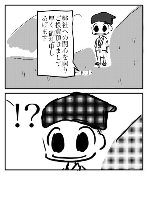 IMG_0113