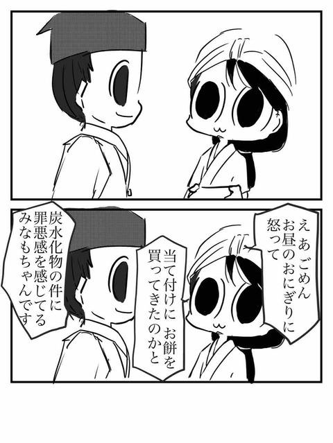 IMG_0246