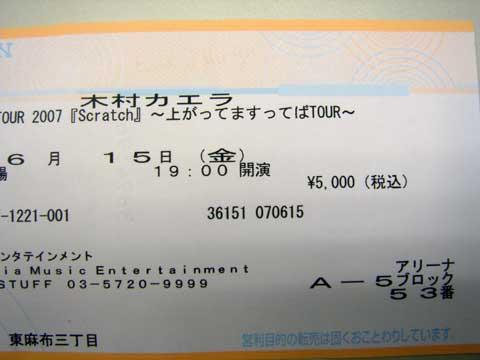 a132f772.jpg