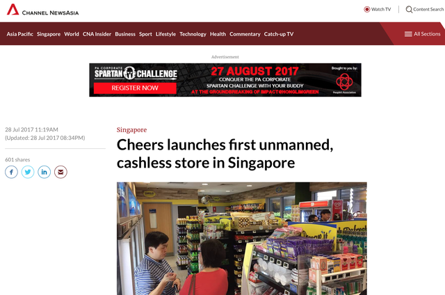 修正】AmazonGo型店舗、最初に他店舗展開するのは誰か? : fbBlog
