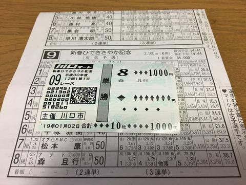AC234FDE-148D-4546-A8CB-37007A8B3124