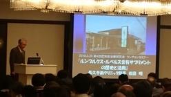 第4回 認知症治療研究会の発表会場