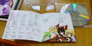 不思議の幻想郷TODR Switchパッケージ版13