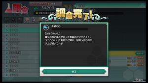 不思議の幻想郷TOD -RELOADED-_20180411171043