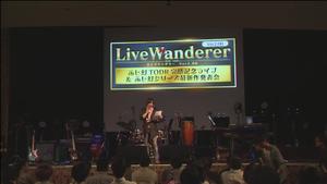 LiveWanderer Ver 2 00 『不思議の幻想郷TODR』完結記念ライブ(2)