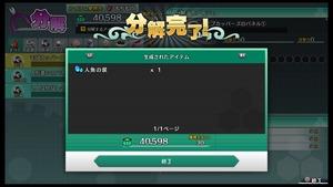 不思議の幻想郷TOD -RELOADED-_20180430180341
