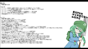 【公式放送】ふし幻TODR Ver LAST 振り返りSP(11)