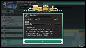 不思議の幻想郷TOD -RELOADED-_20180428161111