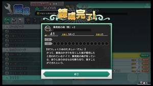 不思議の幻想郷TOD -RELOADED-_20180419154912