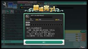不思議の幻想郷TOD -RELOADED-_20180430160204
