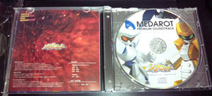 メダロット7CD4