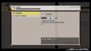 不思議の幻想郷TOD -RELOADED-_20170801165042