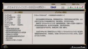 不思議の幻想郷TOD -RELOADED-_20170811001327