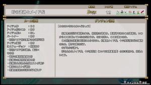 不思議の幻想郷TOD -RELOADED-_20170729213615