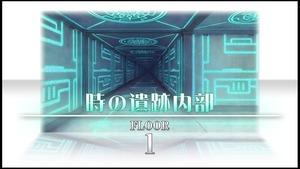 不思議の幻想郷TOD -RELOADED-_20170729213646