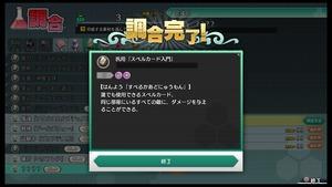 不思議の幻想郷TOD -RELOADED-_20170914231238