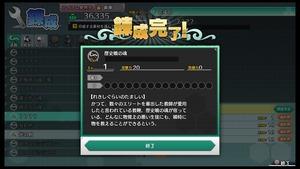 不思議の幻想郷TOD -RELOADED-_20180414180343