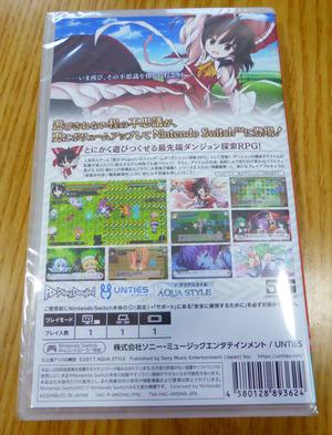 不思議の幻想郷TODR Switchパッケージ版9