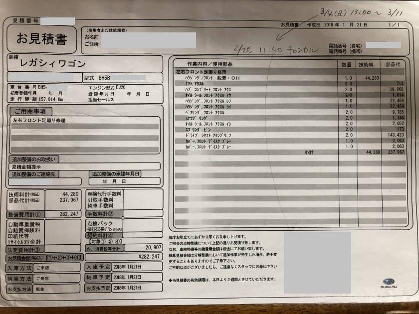 IMG_0572 - コピー