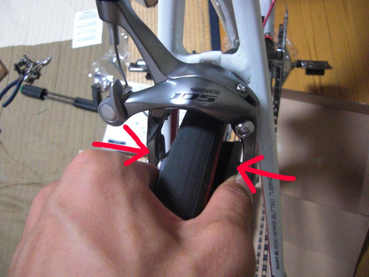 自転車 ブレーキ 片効き