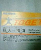 20050504_2242_0000.jpg