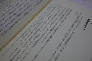 af6681bb.jpg