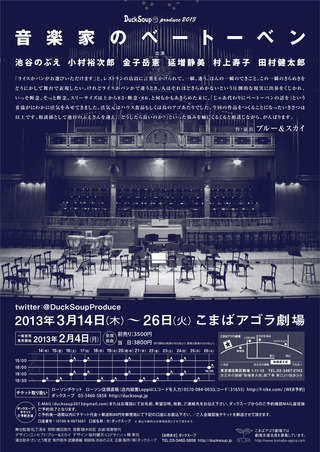 Beethoven_1c