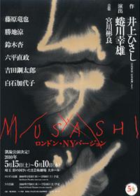 musachi_2010