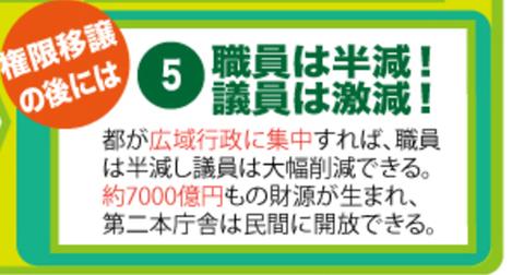 jp_senkyo