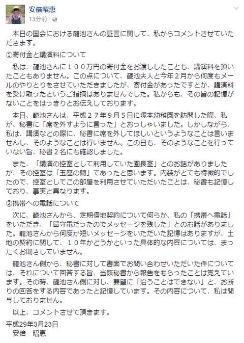 com_akieabe_hc_ref=NEWSFEED&fref=nf
