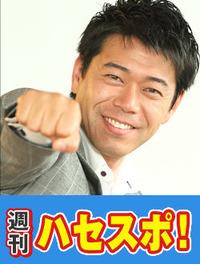 hasegawa_c