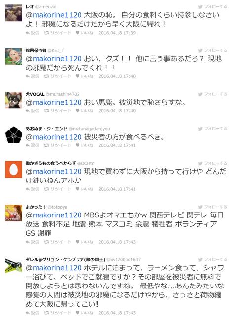 jp_odai_2146096991490992701