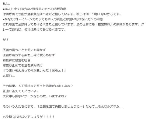 jp_hasegawa_y